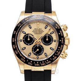 Rolex Cosmograph Daytona 116518LN-0040