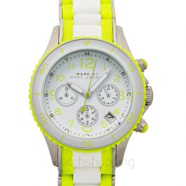 Marc By Marc Jacobs  MBM2592