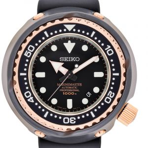 Seiko Marine Master Professional SBDX014