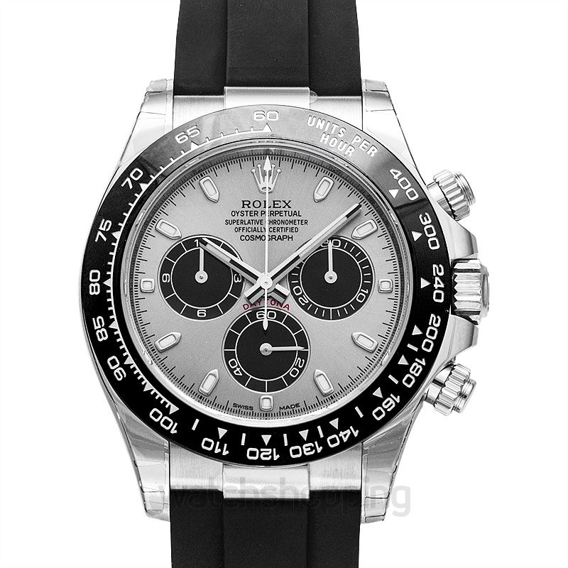 Rolex Cosmograph Daytona 18ct White Gold Automatic Silver Dial Men's Watch