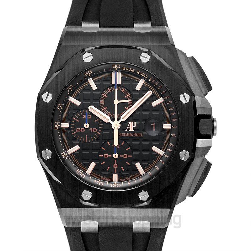Audemars Piguet Royal Oak Offshore Black Dial Men's Watch