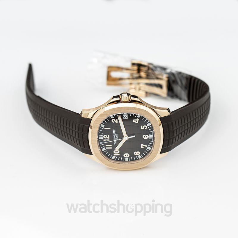 New Patek Philippe Aquanaut 5167 Rose Gold Brown 5167r 001