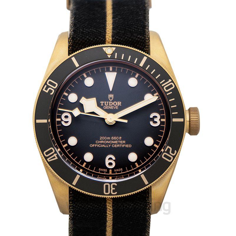 Tudor Heritage Black Bay Bronze Swiss Dive Steel Automatic Grey Dial Men's Watch