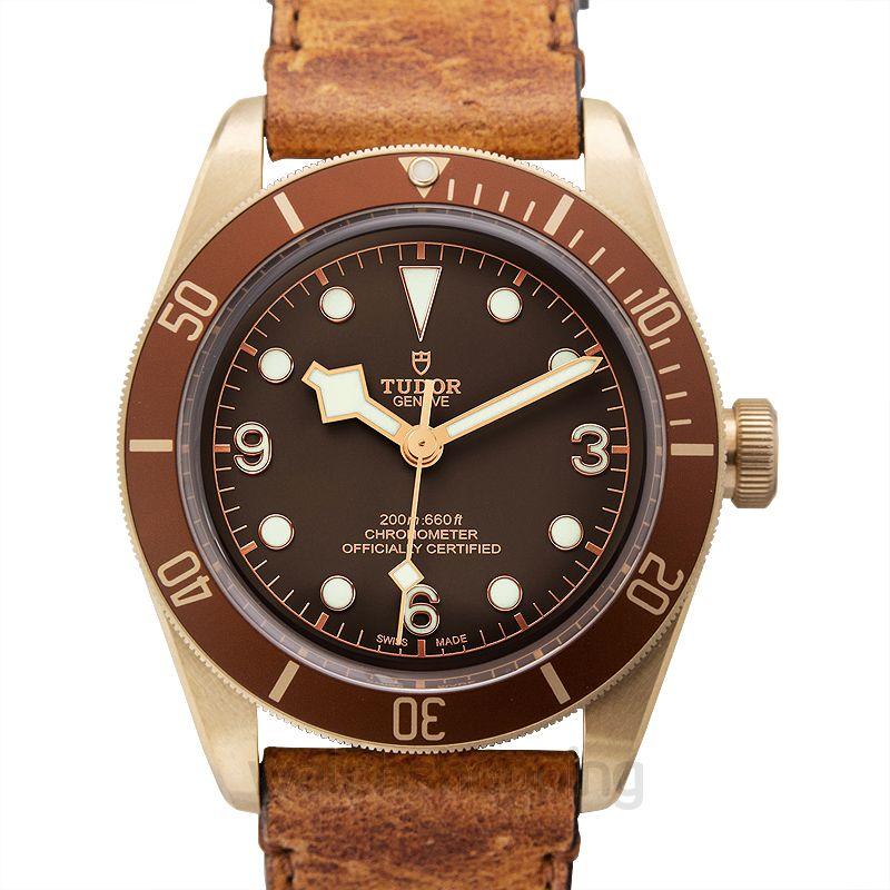 Tudor Heritage Black Bay Automatic Brown Dial Men's Watch