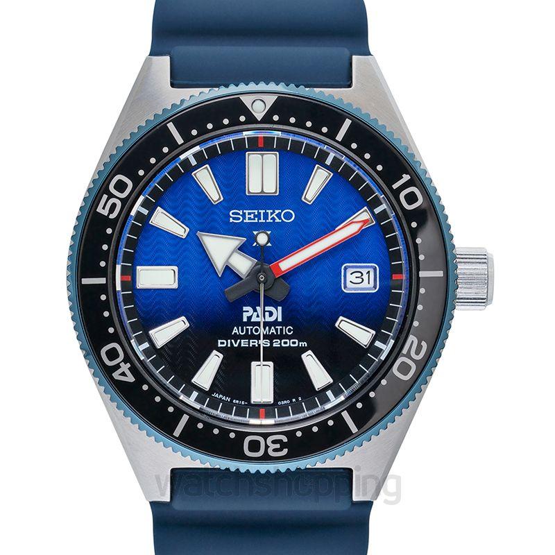 Seiko Seiko Prospex Sea Diver Watches SBDC055