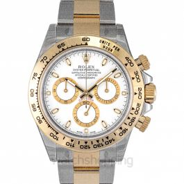 Cosmograph Daytona 18K Yellow Gold Automatic White Dial Men's Watch