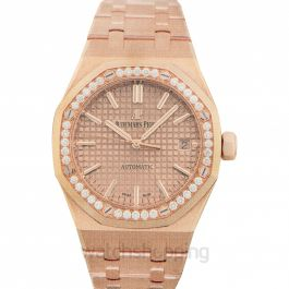 Royal Oak Automatic Gold Dial with Diamonds Bezel Ladies Watch