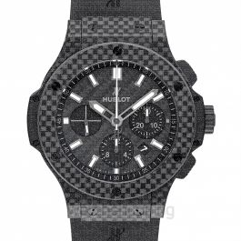Hublot Big Bang 301.QX.1724.RX