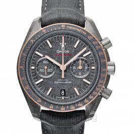 Speedmaster Automatic Grey Dial Men's Watch