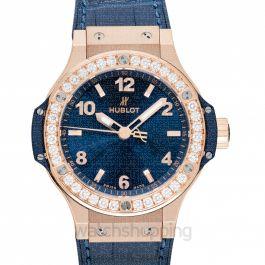Big Bang Gold Blue Diamonds Quartz Blue Dial 18K Gold Ladies Watch