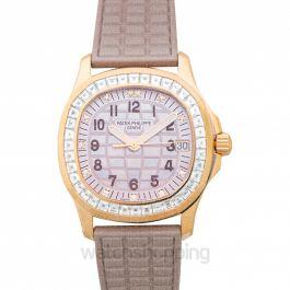 Patek Philippe Aquanaut Luce Haute Joaillerie Ladies Watch