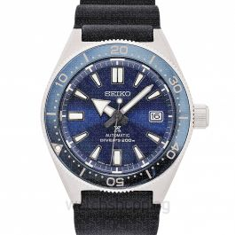 Seiko Prospex Sea Diver Scuba Historical Collection SBDC053