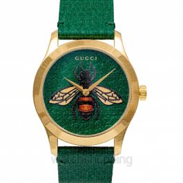 Gucci G-Timeless YA1264065