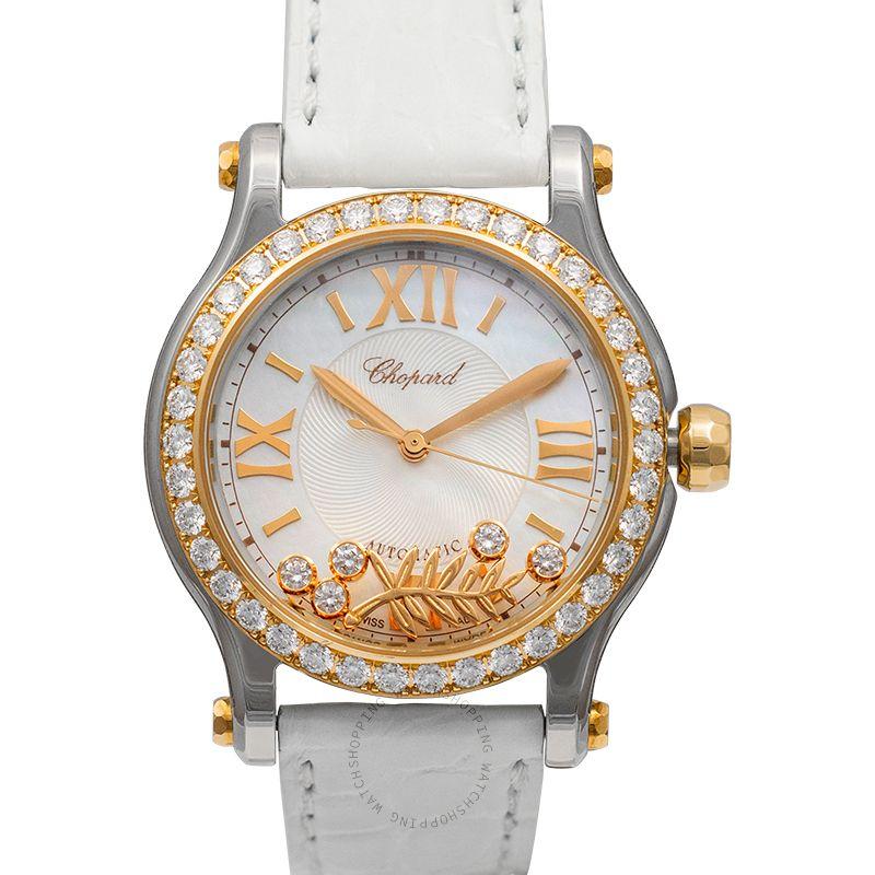 Chopard Happy Diamonds 278578-4001