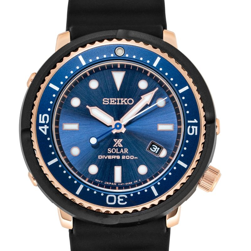 Seiko Prospex Solar Divers Lowercase Limited Edition STBR008