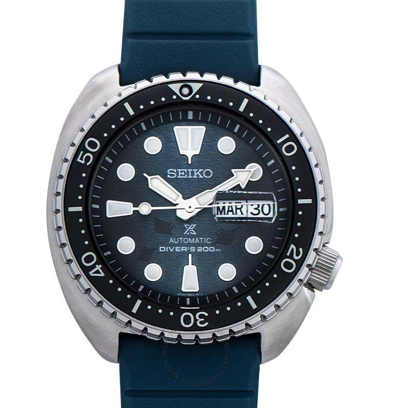 Seiko Prospex SRPF77K1