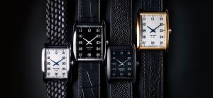 Watch Fashion: Tom Ford's First Watch