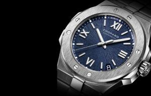 Chopard Watches New Collection: Alpine Eagle