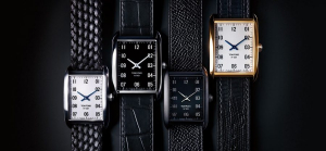 Watch Fashion: Tom Ford's First Watch
