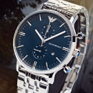 Chrome Blue Plate Emporio Armani